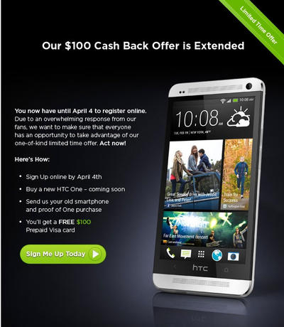HTC One rebate offer extension