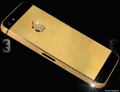 o-MOST-EXPENSIVE-IPHONE-5-570