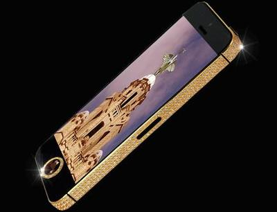 world-most-expensive-iphone-5