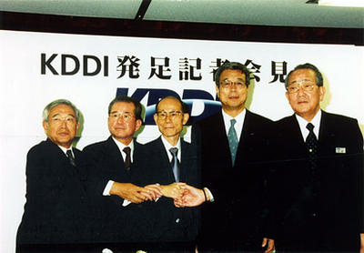 KDDI Merger