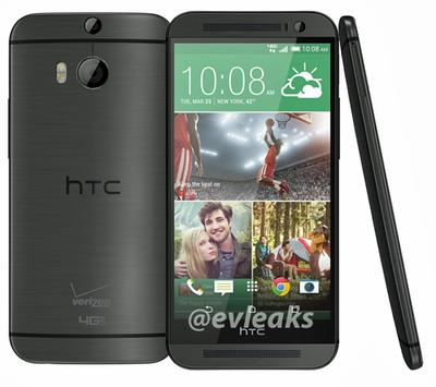 All New HTC One Verizon render