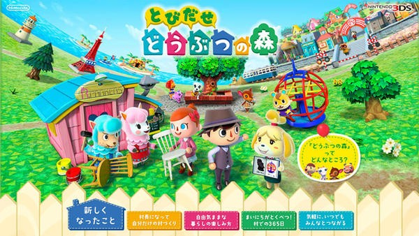 Top 30 Best Selling Games in Japan for 2012 | TechnoBuffalo