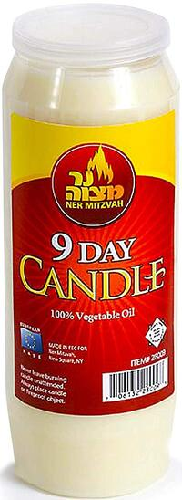 Ner Mitzvah 9-Day Candle
