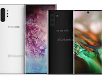 Galaxy Note 10 announcement date leaked and it's just around the corner