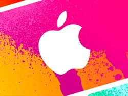 Load up your new iPhone with $100 worth of iTunes credit for just $85 today