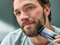 Look fresh and effortless with the best beard trimmers
