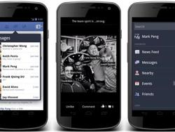 Facebook Android Beta Testing Program Launches