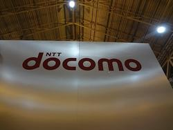 NTT DoCoMo and Microsoft Ink Agreement to Push Windows 8 to Enterprise in Japan