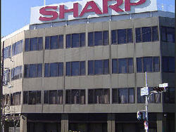Sharp to License exFAT Technology From Microsoft for Use With Its Android Phones