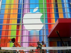iPhone 5 Announcement Decor Hints at Taller Screen Possibly