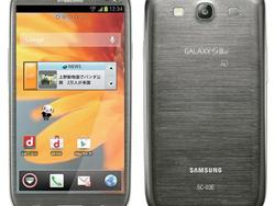 Galaxy S III Alpha Packs the Power of a Galaxy Note II in Japan