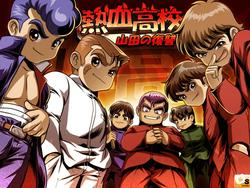 New Hot Blooded Kunio-Kun Game Teased by Arc System Works
