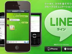 LINE Reaches 100 Million Users in 19 Months