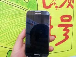 Fresh Batch of Alleged Galaxy S IV Images Leaked