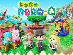 Animal Crossing: New Leaf's Customs Vary by Player's Region