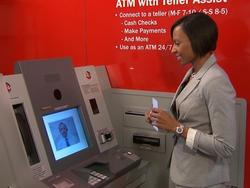 Bank of America's Video ATMs Will Make Hitting Up Cash Excruciating