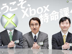 Microsoft Still Commited to Bringing Xbox One to Japan