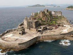 Japanese Island That Inspired Skyfall Now on Google Maps