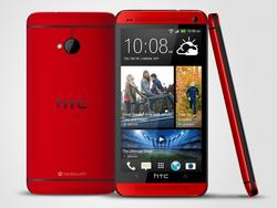 """HTC Reveals """"Glamour Red"""" HTC One"""
