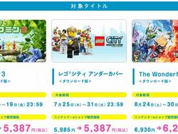 Nintendo Dropping Prices of Digital Downloads in Japan