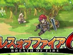 Breath of Fire 6 Announced as Social RPG, Breath of Fire 2 Coming to Wii U