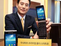 Samsung Galaxy Golden Android Flip Phone Revealed