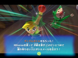 Wind Waker HD Maestros Takes Up 2.6GB of Data on Wii U