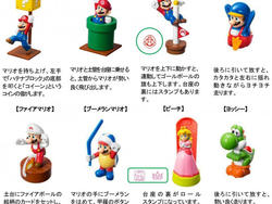 Japan has Awesome Mario Toys in my McDonald's Happy Meal