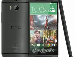 All New HTC One for Verizon Image Hits the Web