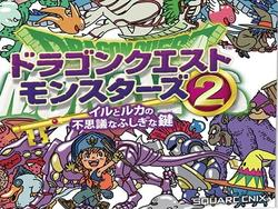 Dragon Quest Monsters 2 Launches Number One in Japan