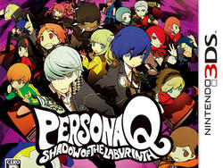 Persona Q: Shadow of the Labyrinth Trailer - The Best of Three Worlds