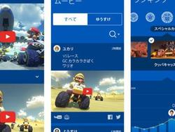 Nintendo Announces Its First Official Mobile App Called Mario Kart TV