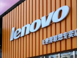 Lenovo's Next Super-Phone Leaks Out With Photos and Specs