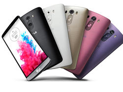 New LG G3 Colors to Launch Next Month