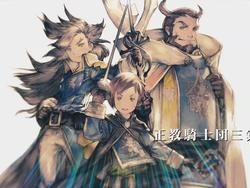 Bravely Second Sees 30 Minutes of Gameplay Footage from Demo