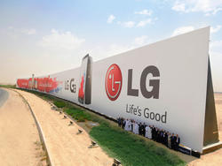 LG Unveils World's Biggest Billboard to Promote the G3