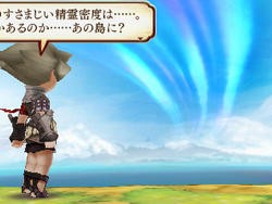 Atlus leaks that it might be localizing The Legend of Legacy