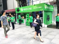 Microsoft Issues Statement on Poor Xbox One Sales in Japan