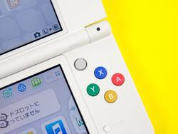 New Nintendo 3DS XL Coming to the States on February 13th