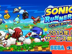 Sonic Runners debut trailer - Is it okay to get excited?