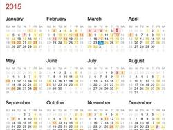 Fantastical 2 version 2.1 for OS X now available