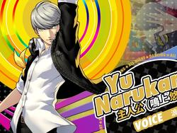 More dancing and less talking in this Persona 4 Dancing All Night trailer, please