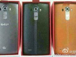 G4 unboxing photos leaked moments before official unveil