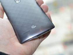 LG G4c leaked, said to arrive this month