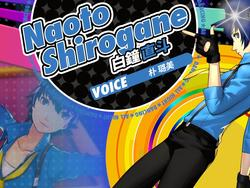 """Naoto is """"the one"""" in this new Persona 4 Dancing All Night trailer"""