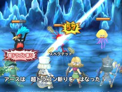 Dragon Quest of the Stars announced for iOS and Android