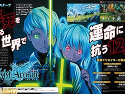 Exist Archive is the new JRPG from Spike Chunsoft and tri-Ace, plenty of similarities to Valkyrie Profile