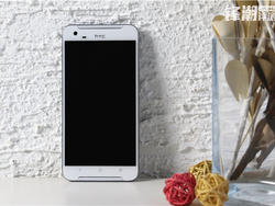 HTC One X9 teaser hints at Christmas Eve unveiling