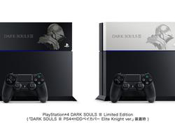 Japan's Dark Souls III themed PS4 is gorgeous, and we're jealous
