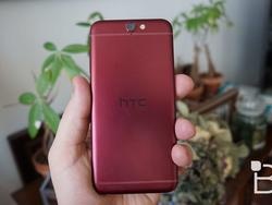 HTC One A9 gets Android 7.0 Nougat upgrade